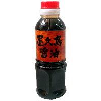 屋久島醤油