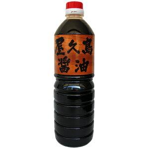 屋久島醤油 1L
