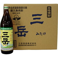 焼酎三岳900ml×12本(化粧箱なし)屋久島より直送致します。※未成年者には販売いたしません。