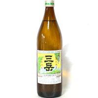 焼酎三岳900ml屋久島より直送致します。※未成年者には販売いたしません。