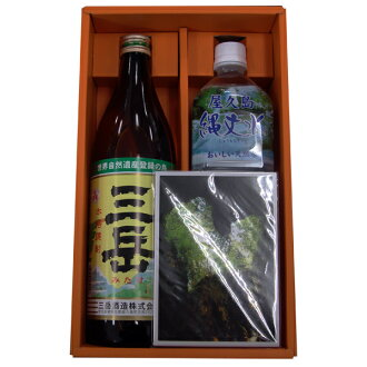 FROM Yakushima, shochu mitake whiskey set l * minors will not sell.