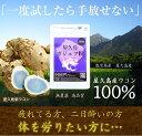 Murasakiukon2_lpa_01