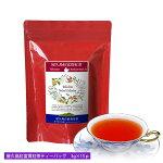 オーガニック《私たちが作った屋久島紅茶です》屋久島べにふうき紅茶ティーバッグ(3g×15p)