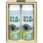 《私たちが作った屋久島自然栽培茶》屋久島粉末茶100g