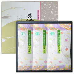 imgrc0075359058 - 屋久島自然栽培茶「やぶ北」「冴えみどり」「あさつゆ」&浅蒸し煎茶