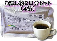 ≪10%濃度アップ≫【メール便発送】ショウキ(しょうき)T-1プラスおためし約2日分(4袋)セットたんぽぽ茶