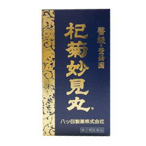 八つ目製薬杞菊妙見丸(こぎくみょうけんがんコギクミョウケンガン)720丸