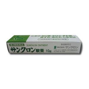 サンクロン パッケージが変わりました クマザサのクロロフィルたっぷり サンクロン120ml×3本入 【第3類医薬品】 (株)