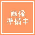 小島漢方 射干 やかんヤカン 刻 500g【RCP】