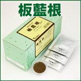 栃本天海堂 板藍根[ ばんらんこん/バンランコン ] 粉末顆粒 1g×50袋×2箱