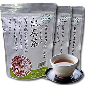 ≪セット販売≫第一日本製薬 出石茶[ いずしちゃ/イズシチャ ] ティーバッグ 13g×12包 3個セット 漢方メーカーの作る漢方茶
