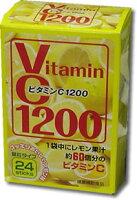 ビタミンC1200顆粒タイプ24スティック