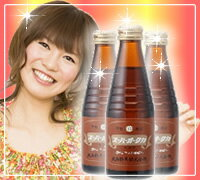 Featured in the magazine! Fasting diet ♪ large enzyme superior Tak plant extract fermented beverage 180ml×3 book set