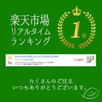 Dr.ショウキのたんぽぽ茶!ショウキT-1プラス(plus)30袋[徳潤]