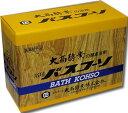 Bathcoso