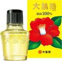 大島椿 ツバキ油 40ml 100%天然由来の椿油。