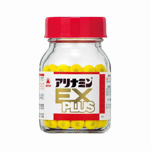 マラソン クーポン配布  第3類医薬品 武田薬品工業アリナミンEXプラス270錠