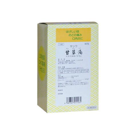 【第2類医薬品】三和生薬 サンワ 甘草湯[ かんぞうとう/カンゾウトウ ] エキス細粒 分包 90包