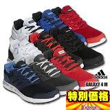 アディダス adidas ランニング シューズ ギャラクシー4 GALAXY4 九色展開