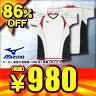 86%OFF ミズノ バレーゲームシャツ半袖 59HV-900