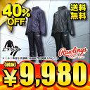 40%OFF 【送料無料】 2015年モデル ローリングス Rawli...
