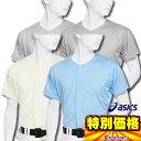 カスカワ野球楽天市場店で買える「アシックス 一般 野球 スクール ゲームシャツ 四色展開 BAS007」の画像です。価格は508円になります。