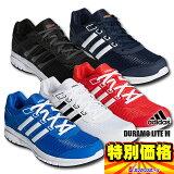 アディダス Adidas ランニングシューズ デュラモライトM メンズ DURAMOLITE-M 5色展開