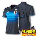 50%OFF アディダス Adidas サッカー女子日本代表 なでしこジャパン レプリカユニフォーム 半袖 ホーム用 AAN12-AA0311