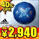 40%OFF アディダス サッカーボール コンフェデ17 グライダー JFA 4号球 AF4206JP Adidas