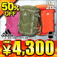 50%OFF アディダス Adidas OPS バックパック 20L BIP78 3色展開【SP0901】