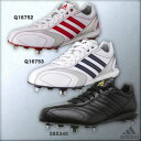Adipure2low_1