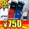 50%OFF アシックス asics バスケ手甲 ハンドウォーマー XBG019 4色展開【SP0901】