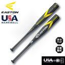 【送料無料】 ポイント10倍! イーストン 新基準 USA BASEBALL 対応リトルリーグ用カーボンバット ハイパフォーマンスモデル ゴースト エックス GHOST X LL18GHX EASTON