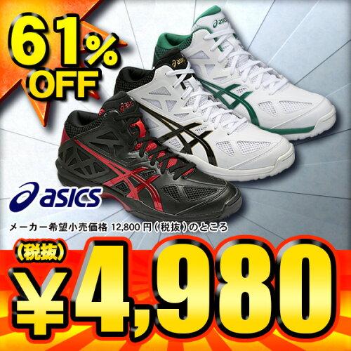 61%OFF アシックス Asics バスケットボールシューズ GELHOOP V7-wide ゲルフープV7ワイド TBF320 3...
