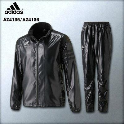 アディダス(adidas)アディダスプロフェッショナルシリーズ ウィンドブレーカー上下セット
