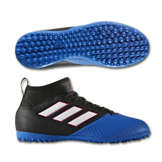 供小型號愛迪達Adidas使用2017年的訓練鞋能手17.3重要網絲TF BA9223
