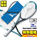 【送料無料】 ミズノ MIZUNO ソフトテニス用ラケット ディープインパクトT-COMP 63JTN55224【SP0901】