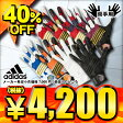 40%OFF 2016年モデル アディダス Adidas バッティング手袋 アディダスプロフェッショナル 両手用 BIS24 8色展開