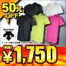 50%OFF デサント 半袖バレーシャツ プラクティスシャツ DVB5224 5色展開
