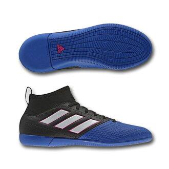 供小型號愛迪達Adidas使用2017年的訓練鞋能手17.3重要網絲IN室內事情BA9228
