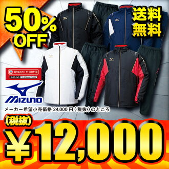 42%,在 2015年-2016 年模特美津濃 Mizuno 風衣和下來祝福熱伴暖棉襯衫和褲子 32JE5530 32JF5530 四色