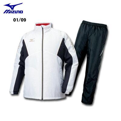 送料無料2015-2016年モデルミズノMizunoウィンドブレーカー上下ブレスサーモ入り中綿ウォーマーシャツ・パンツ32JE5530-32JF55304色展開