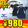 76%OFF ミズノ MIZUNO バレーゲームシャツ半袖 4色展開 59HV-930
