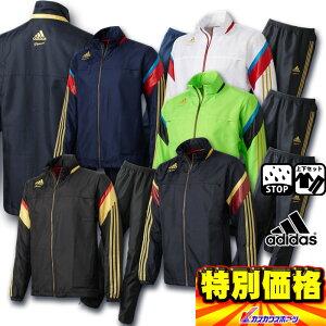 アディダス Professional フルジップウィンドジャケット