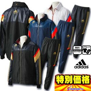 アディダス Professional オプトセンサー コーチフルジップジャケット