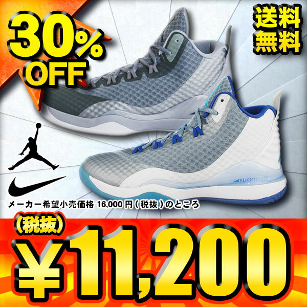 ナイキ 【バスケットボール】 【バスケットシューズ】 26.5cm ジョーダンスーパー.フライ3PO 724934 003
