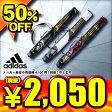 50%OFF アディダス Adidas バットケース アディダスプロフェッショナル エナメルバットケース1本入れ KBU34 3色展開