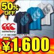 5月26日出荷予定 50%OFF カンタベリー canterbury メンズ半袖Tシャツ フレックスクールTシャツ RA36402 3色展開【SP0901】