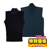 ウィルソン 野球用ノースリーブピタアンダーシャツ ASA044 2色展開【SP0901】