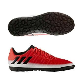 供小型號愛迪達Adidas使用2017年的訓練鞋梅西16.3TF J BB5646